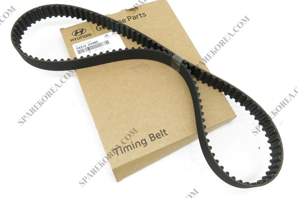Genuine Hyundai 24312-23400 Timing Belt Valve
