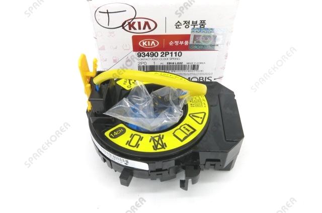 Genuine 934903L001 Contact Clock Spring For KIA SEDONA 2005-2007