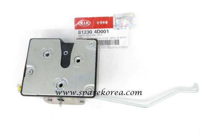 Genuine Hyundai 81230-4D000 Tail Gate Latch Assembly
