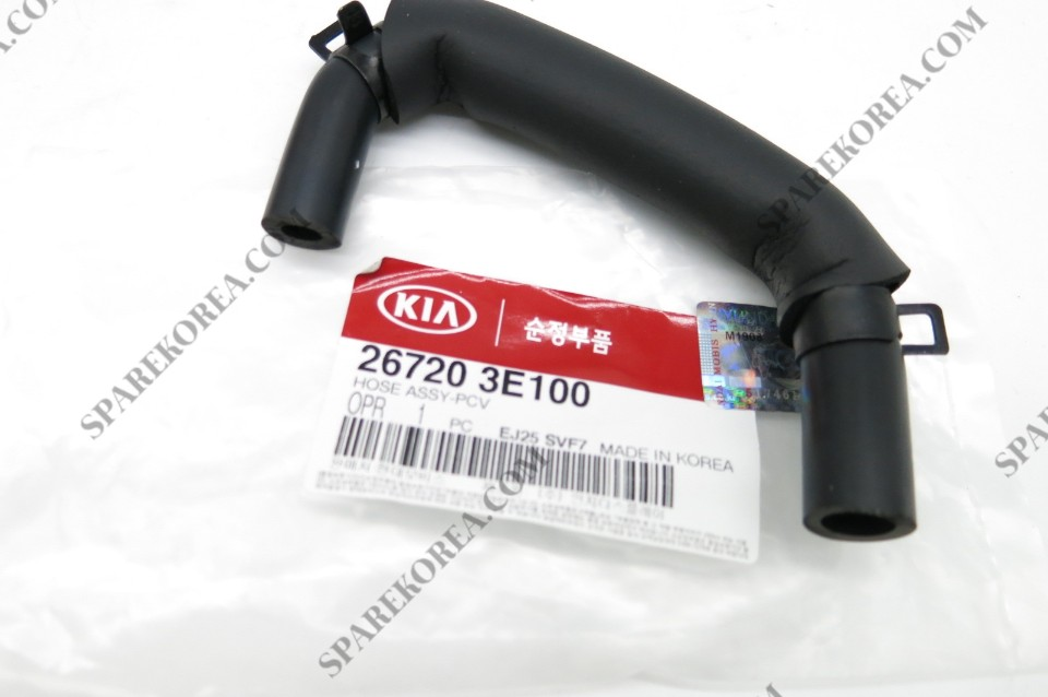 Genuine Hyundai 26720-3E100 PCV Hose Assembly