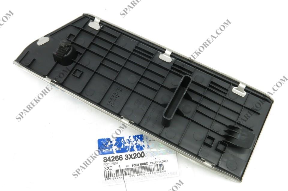 Front Genuine Hyundai 84260-2E762-DV Floor Carpet Assembly